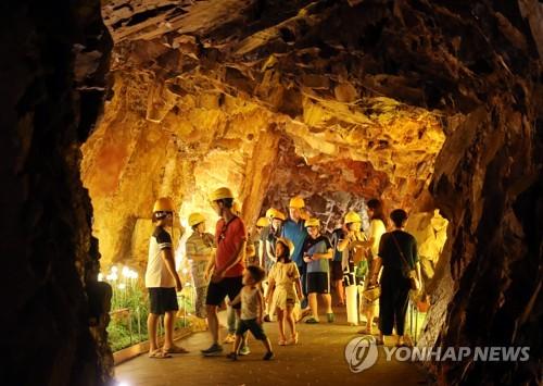 동굴 피서