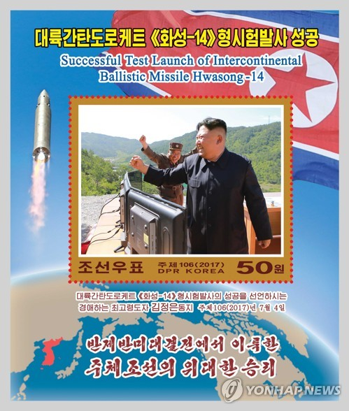N. Korea stamps on ICBM launch