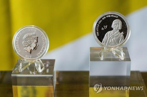 慰安妇雕像家发行纪念币
