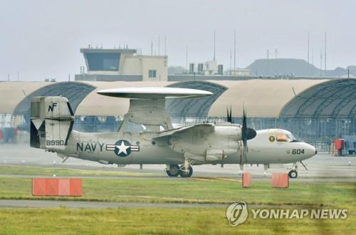 미군 E-2D 조기경보기