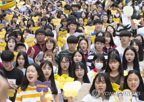 韩民众呼吁日本就慰安妇问题道歉
