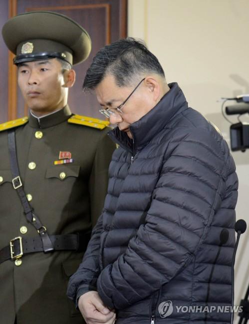 북한 무기노동교화형 한국계 캐나다인 임현수 목사 병보석