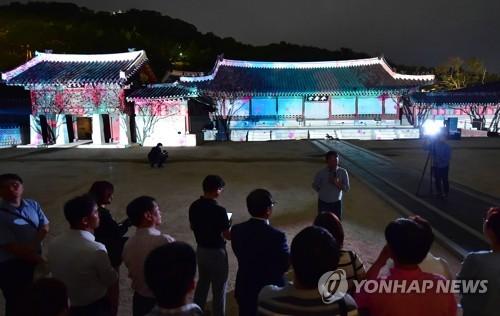 수원화성 역사문화체험 행사 '수원 야행'