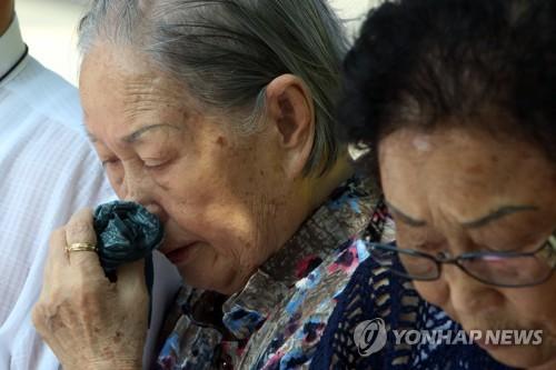 高齢になった強制徴用被害者=(聯合ニュース)