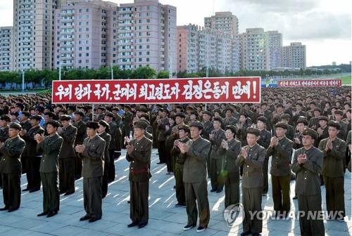 北, '전민 총결사전' 선동하며 연일 내부결속 강조