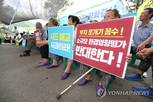 Protest against THAAD battery
