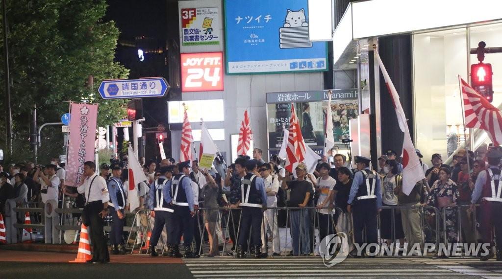 '야스쿠니 반대' 집회에 맞서 혐한시위 벌이는 일본 우익들