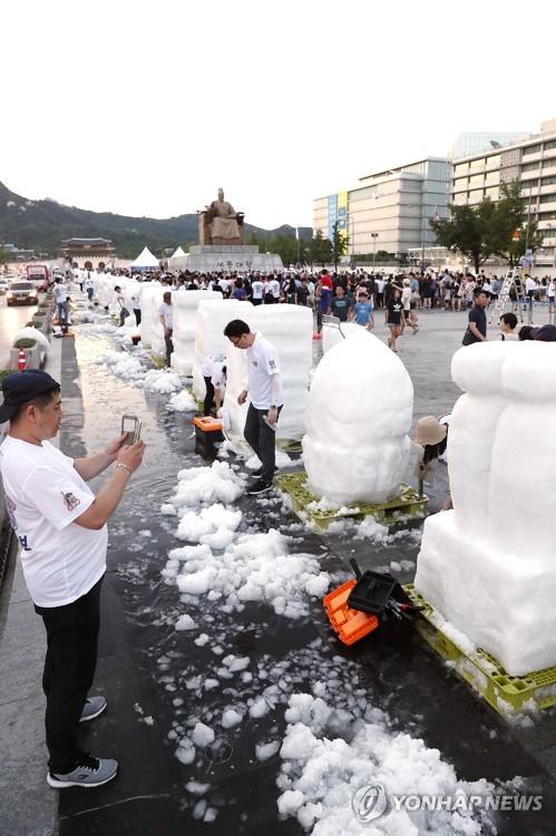 光化门夏日雪雕展