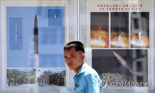 북한 평양역 앞의 미사일 선전물