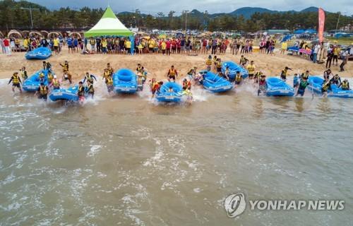신나는 바다 래프팅 [연합뉴스 자료 사진]