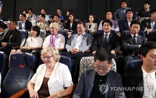 Moon watches movie about Gwangju uprising