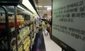 이마트 등 주요 유통업체, 하루 만에 계란 판매 재개(종합)