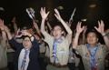 韩国获2023年世界童军大露营举办权