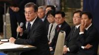 '레드라인' 이례적 공개, 적절성 논란도 제기