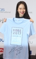 Actress Song Ji-hyo to promote K-wave expo in Jakarta