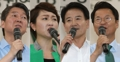 국민의당 당권주자들, 오늘 마지막 TV토론서 격돌