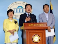 김진표, 종교인 과세 유예 관련 기자회견