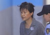 박근혜 속행공판 법정출석
