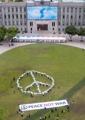 要和平不要战争