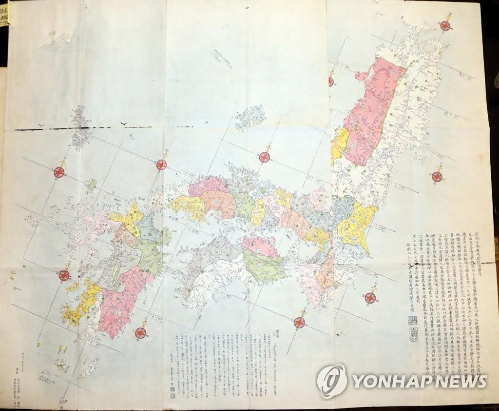 독도 빼버린 일본 영토 지도