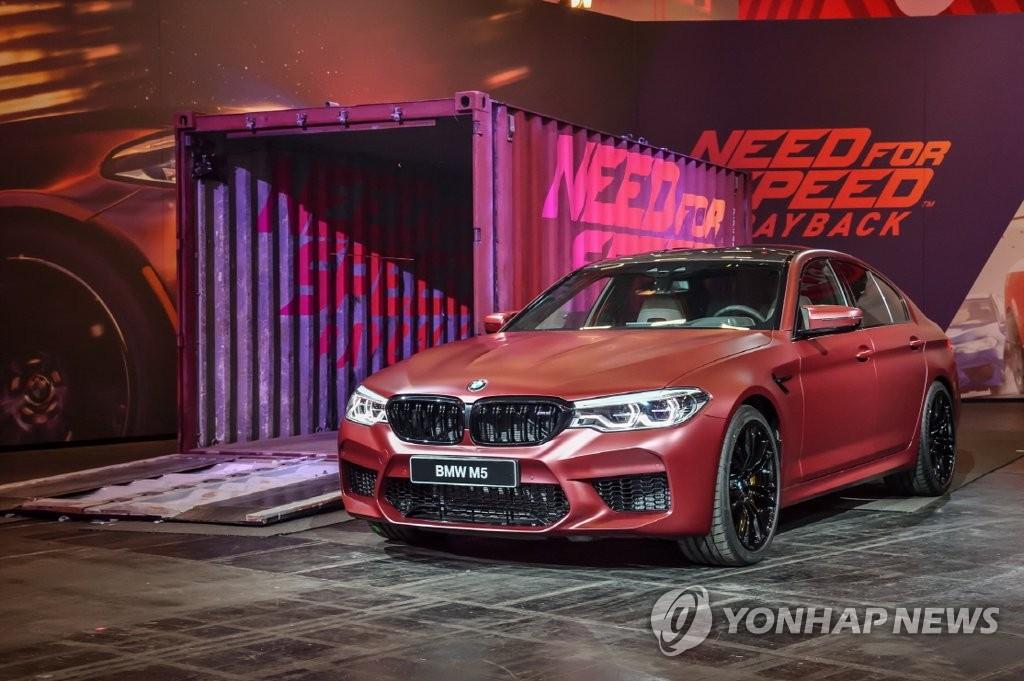 BMW 고성능차 '뉴 M5'