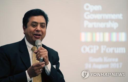 11월 서울에서 열린정부파트너십 아·태 지역회의 개최