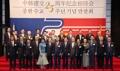 中国驻韩使馆举办建交25周年招待会