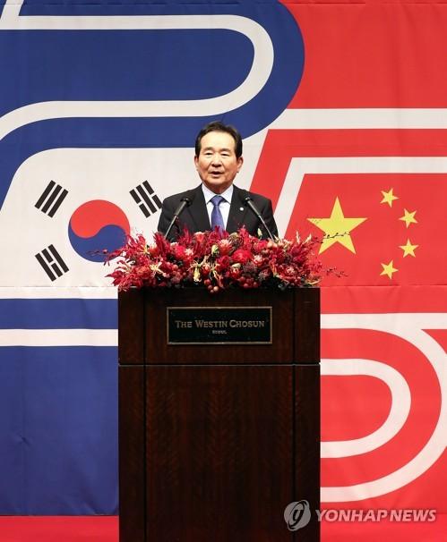 韩国会议长出席中韩建交25周年招待会