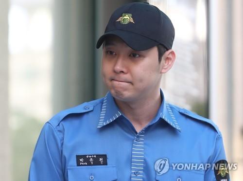 '박유천 성폭행 허위고소 혐의' 두번째 여성 무죄