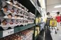 韩三家大型超市下调鸡蛋售价