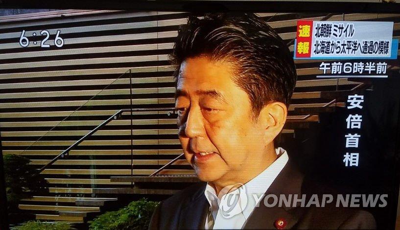 北미사일 발사 알리는 日아베