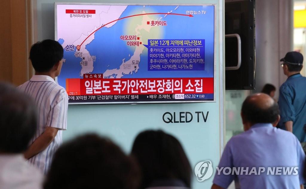 일본 넘어간 북 미사일