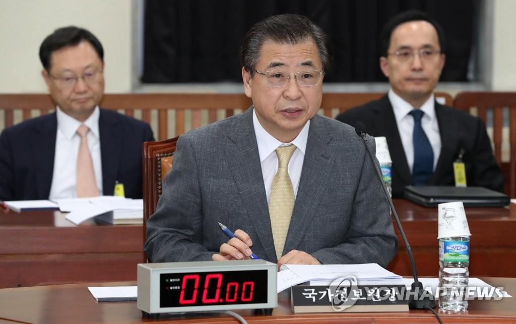 서훈 국정원장, 북한 미사일 등 현안보고