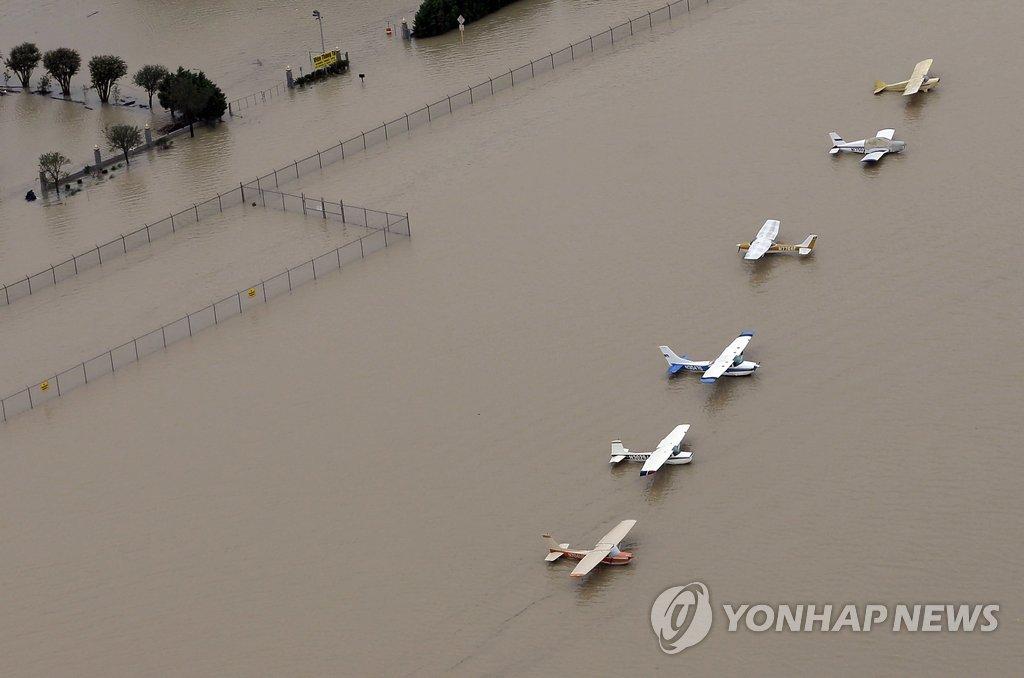 허리케인 '하비'에 물바다로 변한 공항