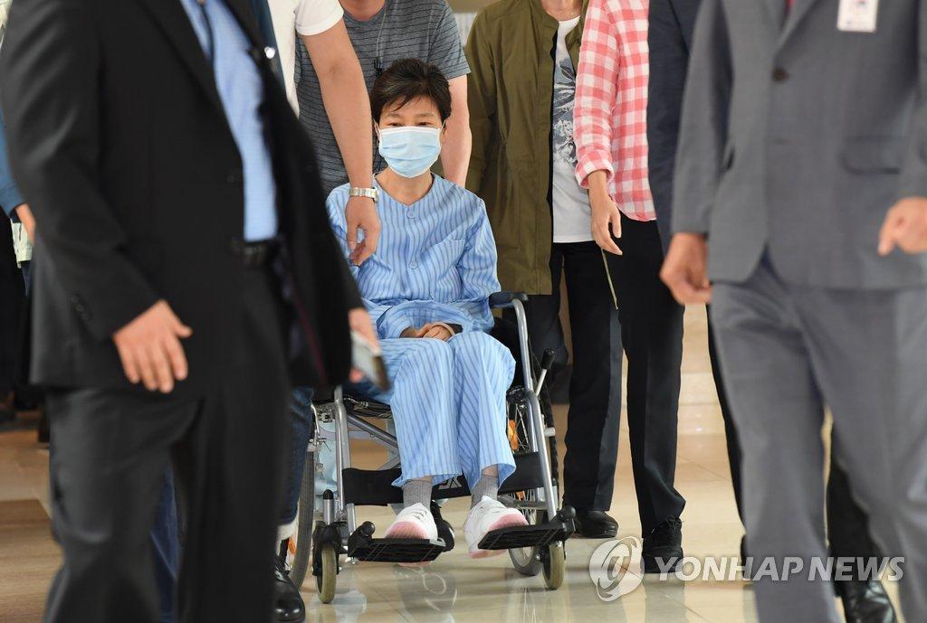 환자복 입고 휠체어 탄 박근혜