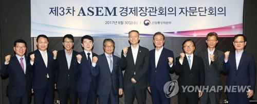 8月30日に開かれたASEM経済閣僚会合の諮問団会議の出席者ら(産業通商資源部提供)=(聯合ニュース)