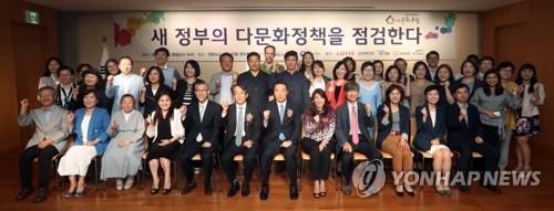 8月30日,在首尔联合媒体中心,韩联社多元文化论坛与会人士合影留念。(韩联社)