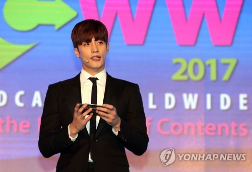 Sung Hoon at BCWW in Seoul