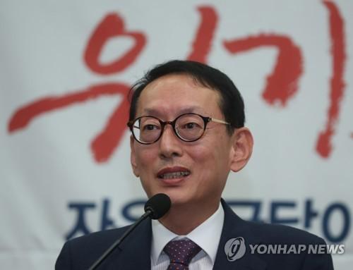 자유한국당 김도읍 국회의원