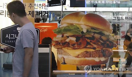 맥도날드 불고기버거 판매 중단