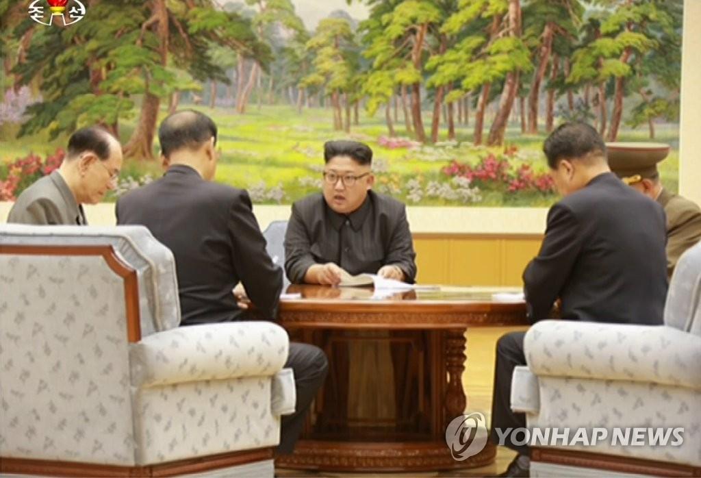 '핵실험 결정' 노동당 정치국 상무위원회