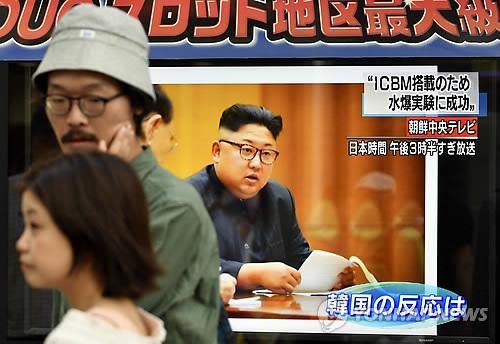 北 핵실험 전하는 日TV