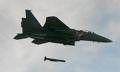 韩军发射斯拉姆导弹