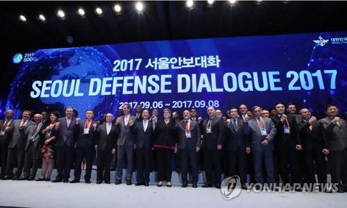 ソウル安保対話の開会式で記念撮影する38カ国の代表団=7日、ソウル(聯合ニュース)