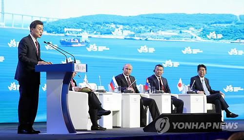 Le président Moon Jae-in prononce une allocution à l'université fédérale d'Extrême-Orient à Vladivostok en Russie le jeudi 7 septembre 2017 lors de la session plénière du troisième Forum économique oriental (EEF).