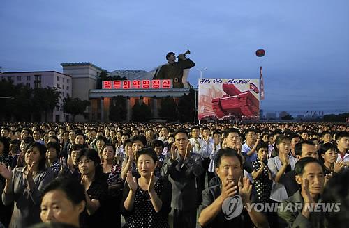 6차 핵실험 이후 지난 6일 열린 평양의 군중집회 모습