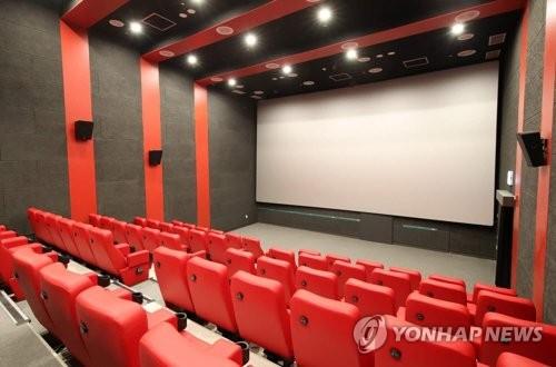 작은 영화관 [연합뉴스 자료 사진]