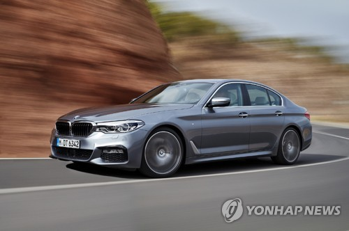 BMWの2018年型「ニュー5シリーズ」(資料写真)=(聯合ニュース)