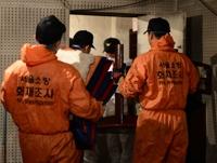'뇌질환' 베테랑소방관, 법정싸움 끝에 공무상 재해 인정받아