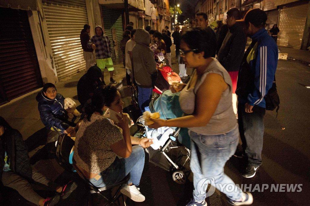 멕시코서 규모 8.1 강진…'최소 3명 사망'